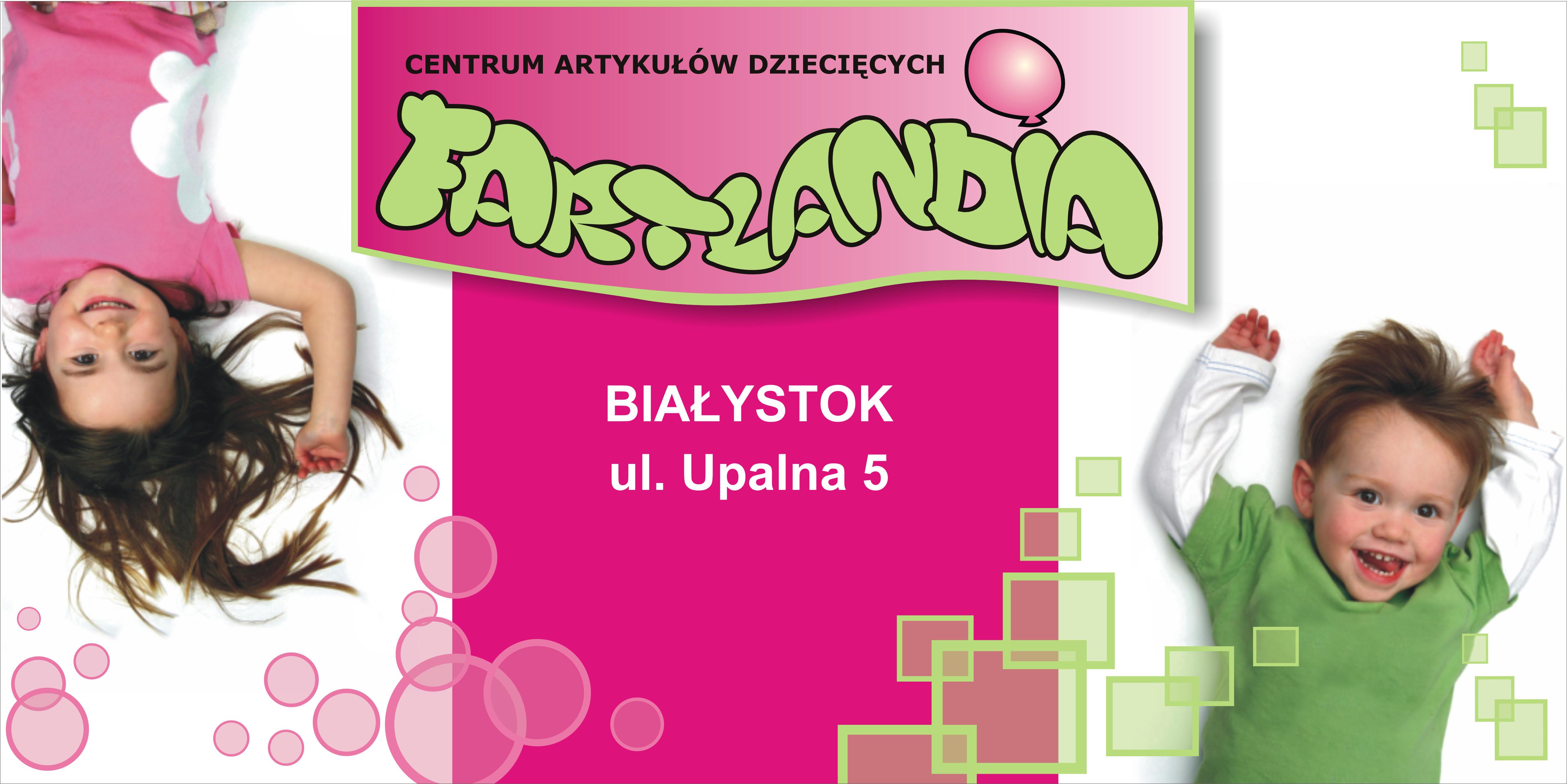 Детский магазин Фартландия (Fartlandia) в Белостоке