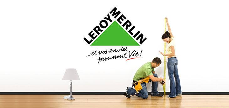 Строительный магазин Леруа Мерлен (Leroy Merlin) в Польше
