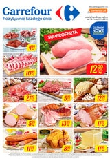 Carrefour Газетки