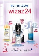 Wizaz24 Газетки