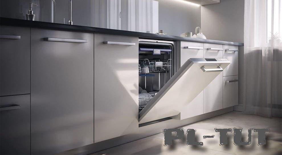 Купить посудомоечную машину в Польше — экономить просто!
