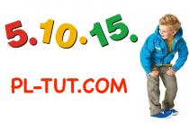 Детский магазин 5.10.15 в Белостоке