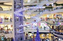 Blue City Shopping Mall торговый центр в Варшаве
