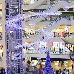 Blue City Shopping Mall торговый центр в Варшаве
