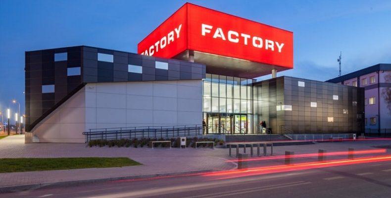 Аутлет Factory Ursus в Варшаве — выгодные цены!