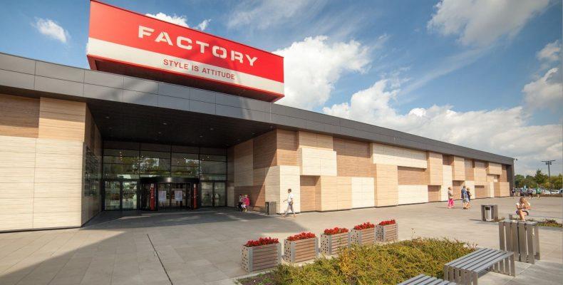 Аутлет Factory Annopol в Варшаве. Галерея брендов