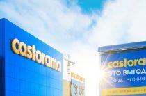 Касторама в Белостоке — строительный гипермаркет
