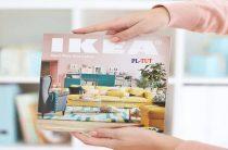 IKEA в Гданьске — обзор цен, полезные советы по выбору товара