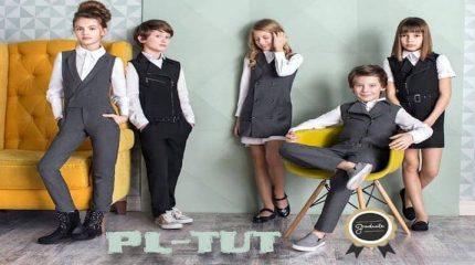 Где можно дешево купить школьную форму и другую детскую одежду в Польше (Белостоке)