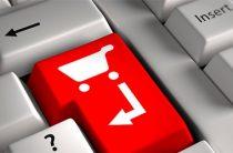Интернет магазины Польши — обзор наиболее популярных торговых онлайн площадок